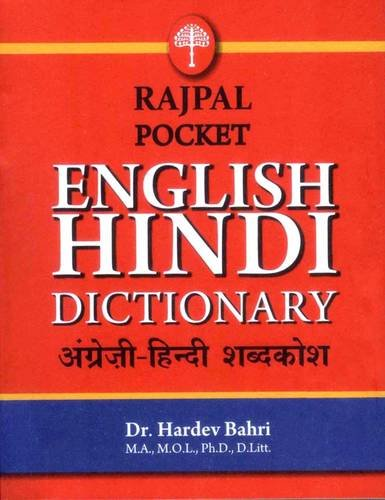 Rajpal Pocket English Hindi Dictionary (English)