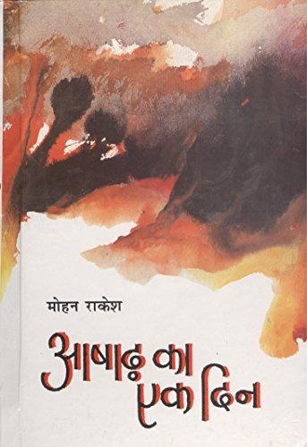 Ashad ka Ek Din(In Hindi): Rakesh, Mohan