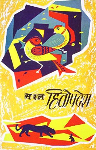 9788170284352: Saral Hitopdesh