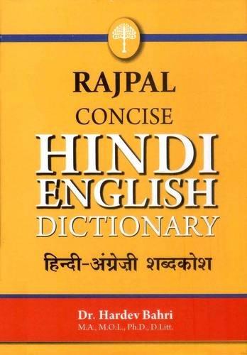 9788170285007: Rajpal Concise Hindi English Dictionary