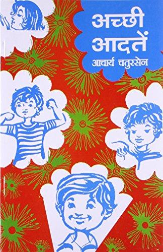 Achchi Aadatein(In Hindi): Chatursen, Acharya