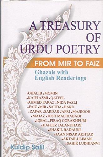 9788170286912: A Treasury of Urdu Poetry