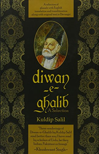 9788170286929: Deewan-e-Ghalib: Ghazals with Original Text and Their English Translation