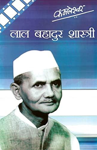 9788170286998: (Abhinav Ekanki) (Hindi Edition)