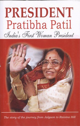President Pratibha Patil: India First Women President: Ritu Singh