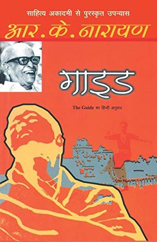 Guide: Narayan, R.K