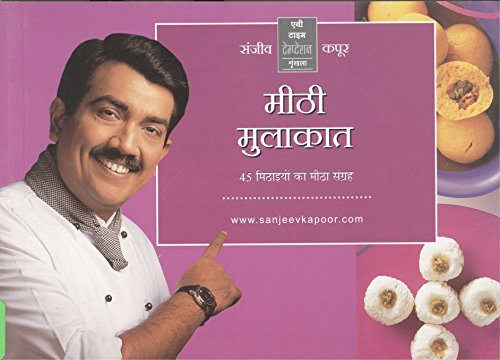 mundhir prabhjot microwave cooking