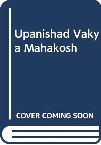 9788170300953: Upaniśad-vākya-mahā-kośa (Sri Garibdass oriental series)