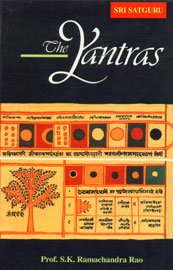 9788170301189: The Yantras, The