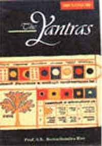 9788170301189: The Yantras, The (Sri Garib Dass oriental series)
