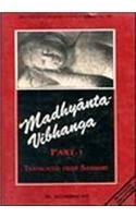 Madhyanta-Vibhanga Discourse on Discrimination Between Middle and Extremes Ascribed to Bodhisattva ...