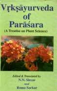 9788170304418: Vrksayurveda of Parasara (A Treatise On Plant Science)