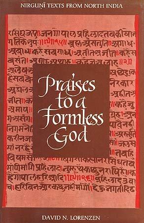 9788170305323: Praises to a Formless God