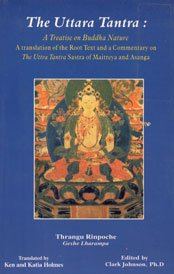 9788170306986: Uttara Tantra a Treatise on Buddha Nature