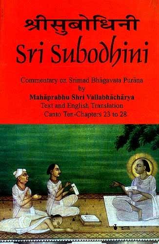 Sri Subodhini-Commentry on Srimad Bhagvata Purana by: T. Ramanan