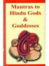 9788170308638: Mantras to Hindu Gods and Goddesses (4 Volume Set)