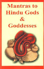 Mantras to Kali, Goddess Tara, Tara Ekajata,