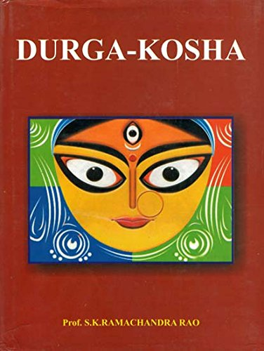 Durga-Kosha: S.K. Ramachandra Rao