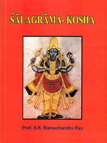 9788170309048: Salagrama-Kosha (2 Volume Set)