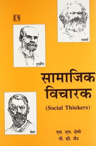 Samajik Vicharak (Social Thinkers)(in Hindi): S.L. Doshi,P.C. Jain