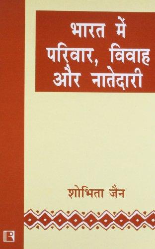 BHARAT MEIN PARIVAR, VIVAH AUR NATEDARI (Family,: Shobhita Jain
