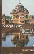 9788170336013: Geography of India: Second Edition