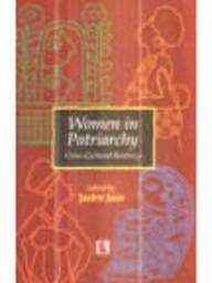 Women in Partriarchy