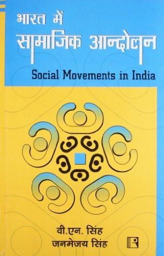 BHARAT ME SAMAJIK ANDOLAN (Social Movements in: V.N. Singh and