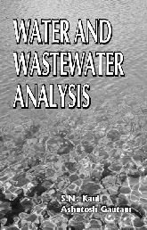 9788170352327: Water and Wastewater Analysis