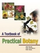 9788170353805: A Textbook of Practical Biology