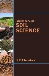 Dictionary of Soil Science: R.P. Chandola