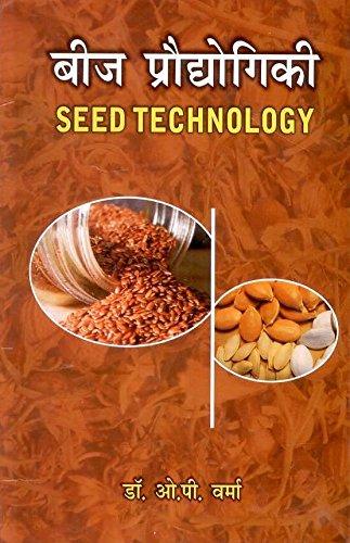 Agriculture,Hindi - BookVistas - AbeBooks