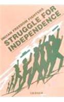9788170414919: Abdul Ghaffar Khan (Indian freedom fighters : struggle for independence)