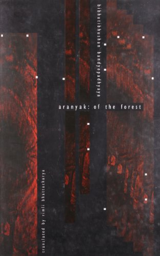 9788170461913: Aranyak: Of the Forest