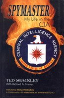 9788170492887: Spymaster: My Life in the CIA