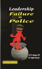 Leadership Failure in Police: N.C. Asthana and
