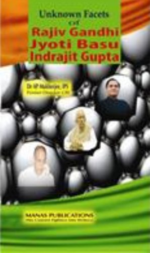 Unknown Facets of Rajiv Gandhi-Jyoti Basu-Indrajit Gupta: Dr AP Mukherjee,