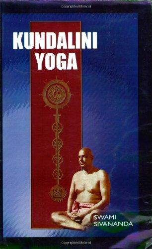 9788170520528: Kundalini Yoga