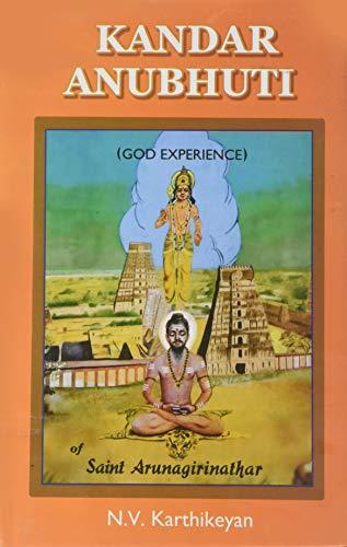 9788170520757: Kandar Anubhuti (God-Experience) of Saint Arunagirinathar