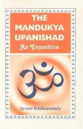 9788170521006: The Mandukya Upanishad: An Exposition
