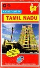 9788170531272: Tamilnadu State Guide Book (TTK discover India series)