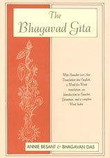 9788170592907: The Bhagavad Gita with Samskrt Text, free Translation into English, a Word-for Word translation, an Introduction to Samskrt Grammar, and a complete Word Index (English and Hindi Edition)