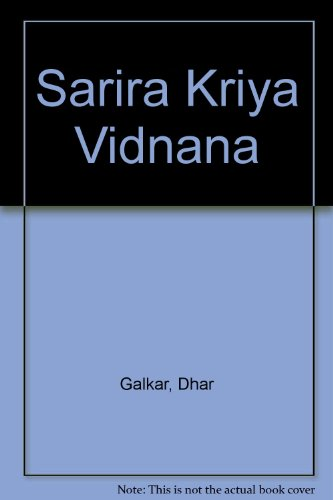 Sarira-Kriya-Vidnana (A Textbook of Physiology in Ayurveda)
