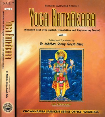 Yoga Ratnakara: The `A` to `Z` classic on Ayurvedic Formulations Practices and Procedures (Sanskrit...