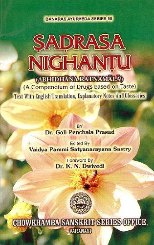 9788170803034: Sadrasa Nighantu (Abhindhana Ratnamala): A Compendium of Drugs Based on Taste)