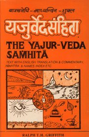 9788170812128: (White) Yajurveda Samhita (Text with English Trans. Commentary, Name and Mantra Index Etc.) (Sanskrit Edition)