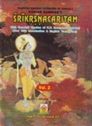 Kunjan Nambiar's S?ri?kr?s?n?acaritam: With Sanskrit version of: Kun?cannampya?r