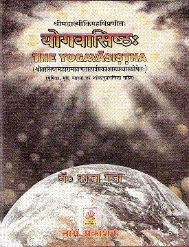 The Yogavasistha of Valmiky (With Study, Text Commentary Vasisthamaharamayanatatparyaprakasa and ...