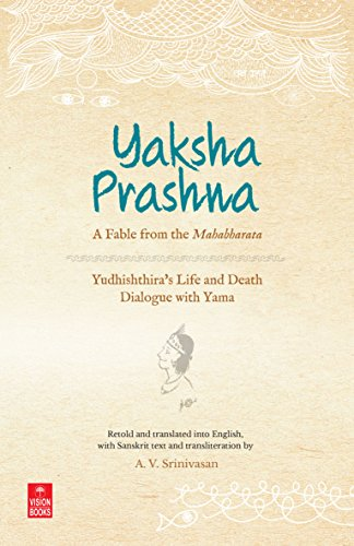 Stock image for Yaksha Prashna: A Fable from the Mahabharata (Yudhishthira's Life and Death Dialogue with Yama) for sale by Books Puddle