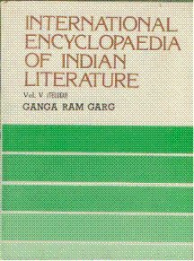 9788170990581: International Encyclopaedia of Indian Literature: Telugu